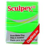 1629 Granny Smith Sculpey III - Buy Sculpey Online